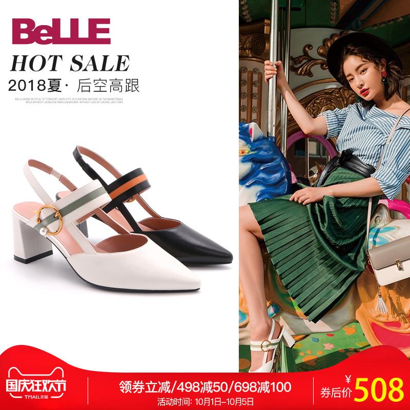 Belle-百麗2018新專柜同款胎牛皮女尖頭后空涼鞋BSYA4BH8