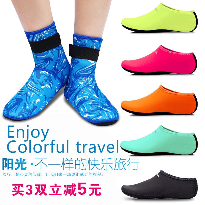 Пляжные носки мужские и женские Дайвинг подводное плавание детские Болотная обувь для ботинок нескользящие Против ножниц barefoot наклеивает ботинки кожи
