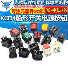 VGA-переключатели фото