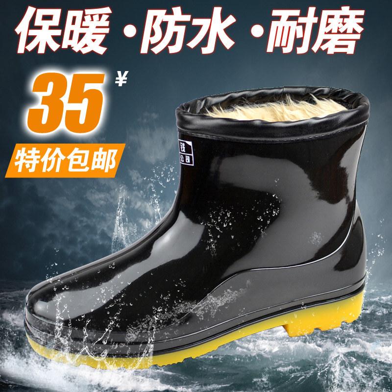 Зимний с дополнительным слоем пуха мужской хлопок сапоги сапоги крышка обувной скольжение водостойкий клей обувной модный тёплый короткие трубки вода обувной вода ботинок