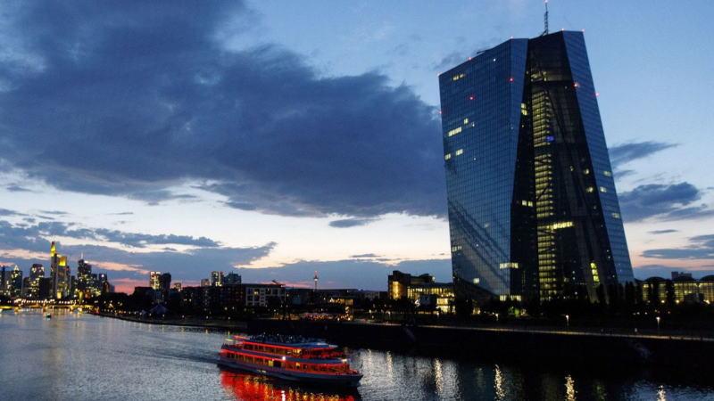 欧洲央行可能今年7月决定是否调整其通胀目标