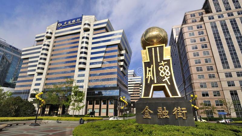 受到疫情导致经济增长放缓的影响,中国的银行准备增加不良贷款拨备