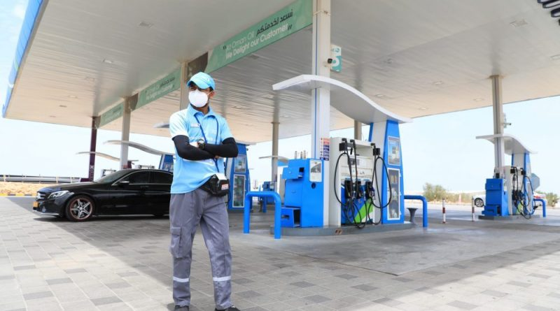 EIA预计到明年第四季度油市才能实现平衡,因疫情发展的不确定性和利比亚产量增长远超预期