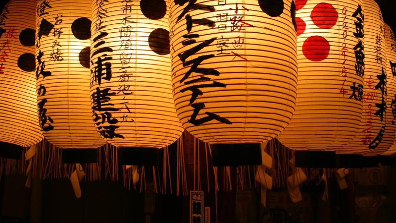 日本经济急剧收缩加剧了市场对世界第三大经济体经济前景的担忧