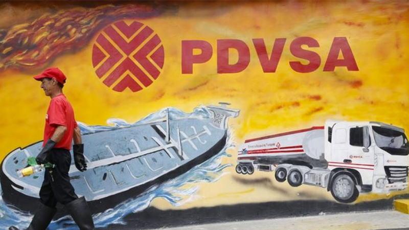 由于进出口严格受限,委内瑞拉石油出口降至1940年代的水平