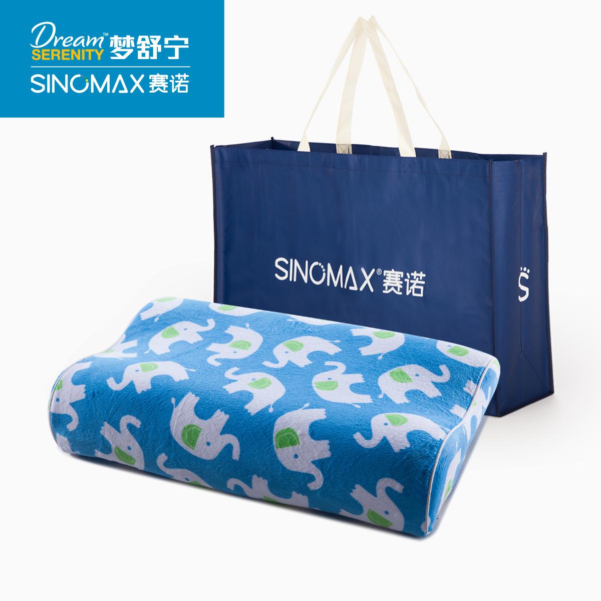 Детская подушка Sinomax fp157 1-3-10