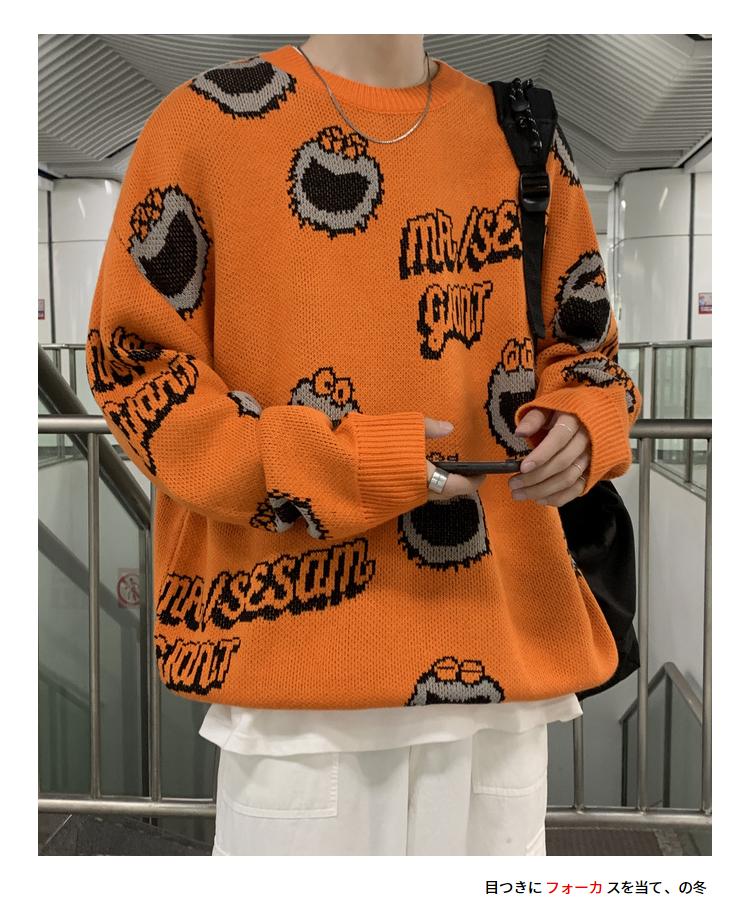 港风模特休闲冬季圆领休闲毛衣套头针织潮 款号Z0117 P60【控88】