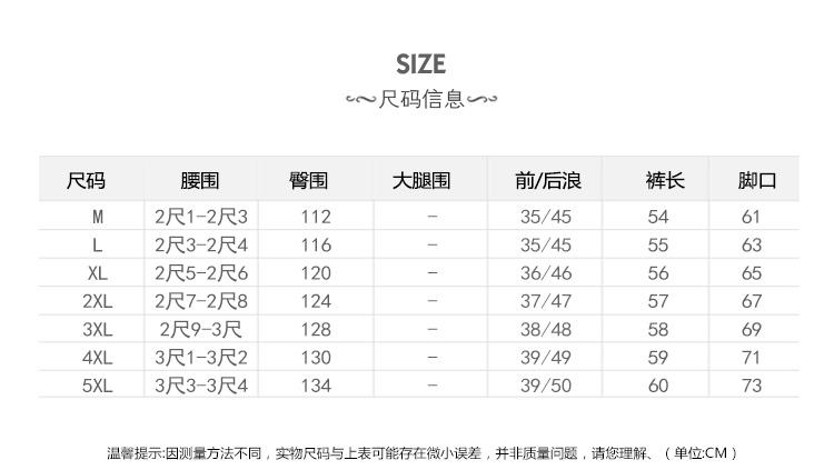 2019夏季新款大码原创男宽松运动休闲裤短裤工装裤五分裤K356-P55