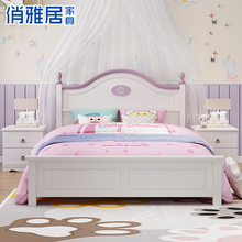 Children's bed girl princess bed sheet person bed 1.2 American solid wood bed primary school children's combined suite 1.5m