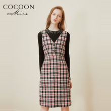 Miss cocoon New Retro A-line tank top mid length skirt