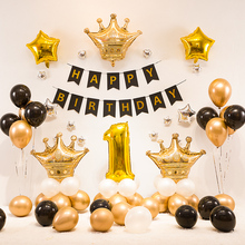 Baby 1-year-old scene layout background wall 100 day banquet decoration 100 day children's full moon 100 day banquet Birthday Balloon