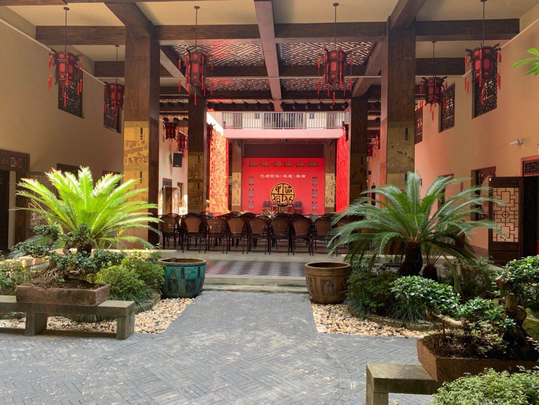 巴渝民俗文化村