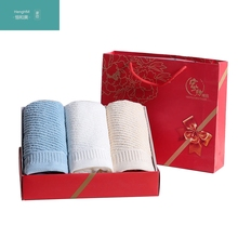 Henghemei pure cotton bath towel three piece gift box soft absorbent adult men's and women's thickened combination 2 wool