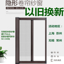 Customized invisible screen, rolling screen, windproof zipper, mosquito screen, door and window roll screen, mesh screen and curtain