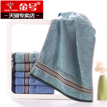 Gold pure cotton towel simple men and women couple face washing towel Cotton couple soft water absorption
