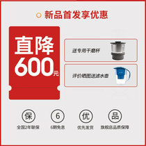New Jiuyang silent cooking without hand washing and wall breaking machine full automatic household multi-functional health soymilk small Y1