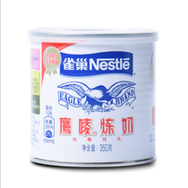 Qiaochu bakes 350g Nestle hawk condensed milk, milk tea, coffee dessert, condensed milk, original raw materials