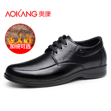 Aokang men's shoes 6cm high rise shoes youth Plush business casual leather winter men's high rise leather shoes men