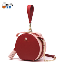 Miffy net red bag female 2019 new cute fashion all-around chain small round bag female student Single Shoulder Messenger Bag
