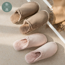 Pu Xi winter cotton slippers for women 2018 new couple indoor antiskid household warm home wool slippers for men autumn and winter