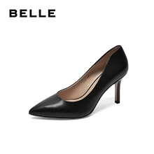 Belle high heels women's stiletto shoes the same type of cow leather single shoes shoes shoes 3a301cq9 in autumn 2019 new shopping mall