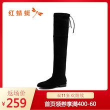 Presale Red Dragonfly knee boots women's new 2019 autumn and winter thin elastic all round flat heel high tube women's cotton boots