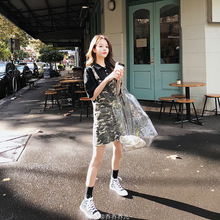 Mrs. Qian, a little man with a new kind of lace camouflage skirt