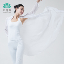 Yiqilian yoga clothes net shawl women's new elegant shawl with all kinds of sunscreen and outdoor top in summer