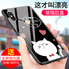 Send tempered film millet 6 mobile phone case millet 6 x protective cover 5x shell men's and women's glass 6 fall proof girl lovers lovely net red full package hard shell cartoon mdt2 tide brand small fresh
