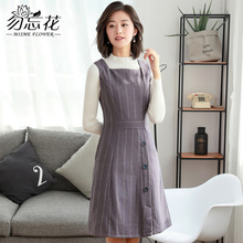 Don't forget the flower autumn and winter woolen dress