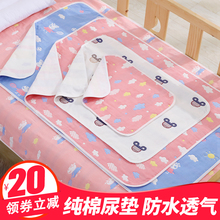 Cotton washable gauze baby diaper in summer