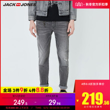 Jack Jones, Jack Jones, autumn and winter new trend elastic grey straight pants