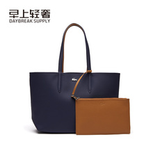 Lacoste / French crocodile women's bag 19 years new women's double face Tote Bag mother bag shopping bag 2142