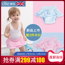 Baby diaper skirt anti diaper magic device pure cotton newborn baby diaper bag fixed training pants children can wash in autumn and winter