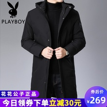 Playboy's new medium and long down thickened cotton padded jacket and fashionable brand cotton padded jacket