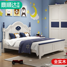 All solid wood children's bed boys and girls 1.35M white Junior Suite American student bed single bed 1.5
