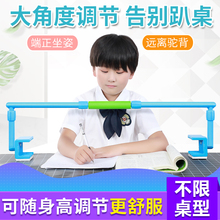 Decong Sitting Posture Orthopedic Children Use Anti-hunchback Visual Protector to Correct Writing Posture Bracket Anti-bow Reminder Eye Protector to Prevent Myopia Writing Shelf Writing Homework Artifact