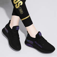 New fall 2019 sports versatile middle-aged soft sole casual shoes