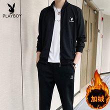 Playboy leisure sports cool autumn and winter clothes suit