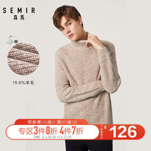 Senma high neck sweater men's winter 2018 new loose warm sweater men's Korean sweater coat knitting
