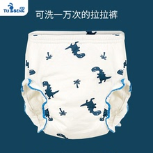 Ventilating female baby toilet training pants baby boy diaper underwear waterproof leak proof bed wetting God device in autumn and winter