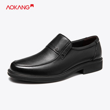 Aokang flagship store official men's shoes slip on leather shoes men's leather business casual shoes comfortable dad's shoes