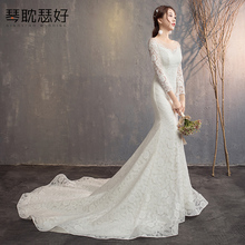 Fishtail wedding dress women's one shoulder 2019 new thin bridal dress slim tailed princess dream simple starry sky