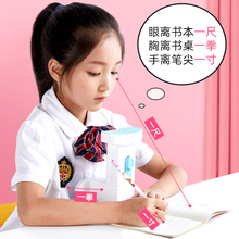 The correction of writing posture of children the correction of writing posture of children