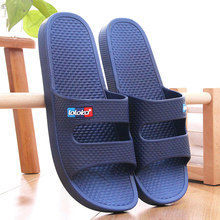 Men's summer slippers, indoor antiskid bathroom slippers, women's thick bottom bath and cold slippers home.