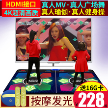 HD wireless two person dance blanket thickened household weight loss HDMI TV running dual purpose body feeling dance machine Pu