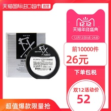 Direct sale Sante towering FX Neo cool eye drops to relieve eye fatigue 12ml 2 times purchase