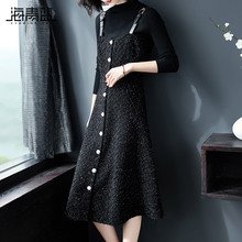 Haiqing blue new style half high collar back belt two knitwear