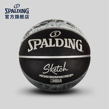 NBA sketch series outdoor rubber basketball 83-534y, official flagship store of Spalding