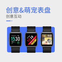 Mobile Alipay intelligent adult phone watch male and female student movement watch heart rate multifunctional waterproof Apple sports watch Bluetooth ID205N